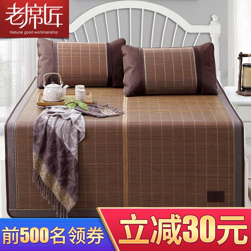 Старый сиденье ремесленник коврики коврик 1.5 1.8m кровать сложить 1.2 сгущаться коврики дуплекс три образца один комната с несколькими кроватями виноградная лоза
