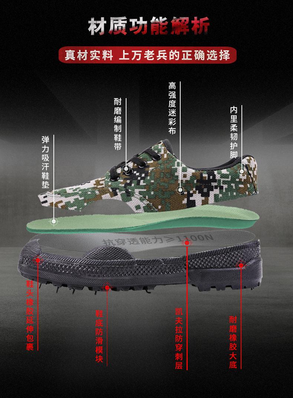 Jiefang Xie nam giới trong giày ngụy trang thủng giày bảo vệ những người đàn ông mang giày trang web 07A giày đào tạo ngụy trang quân sự giày nam