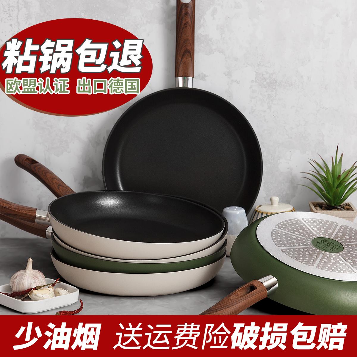 煎锅炒锅平底锅不粘锅千层牛排煎锅煎饼锅煎蛋锅燃气灶电磁炉通用
