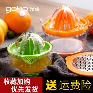 手动榨汁器迷你手动榨汁机小型榨汁杯挤柠檬压橙子便携家用
