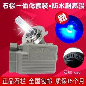 Shilan xe máy đèn xenon 35 Wát bộ xe máy Xenon bóng đèn đèn pha sửa đổi HID xa và gần đôi sáng