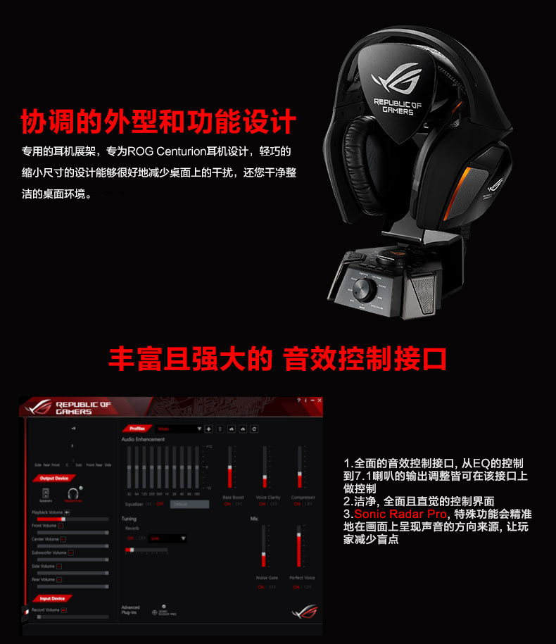 cheap Purchase china agnet ASUS ROG Centurion 7 1 player