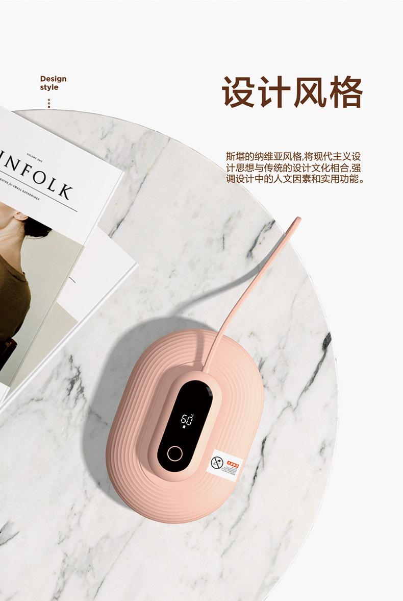 卡斐乐暖手宝充电式