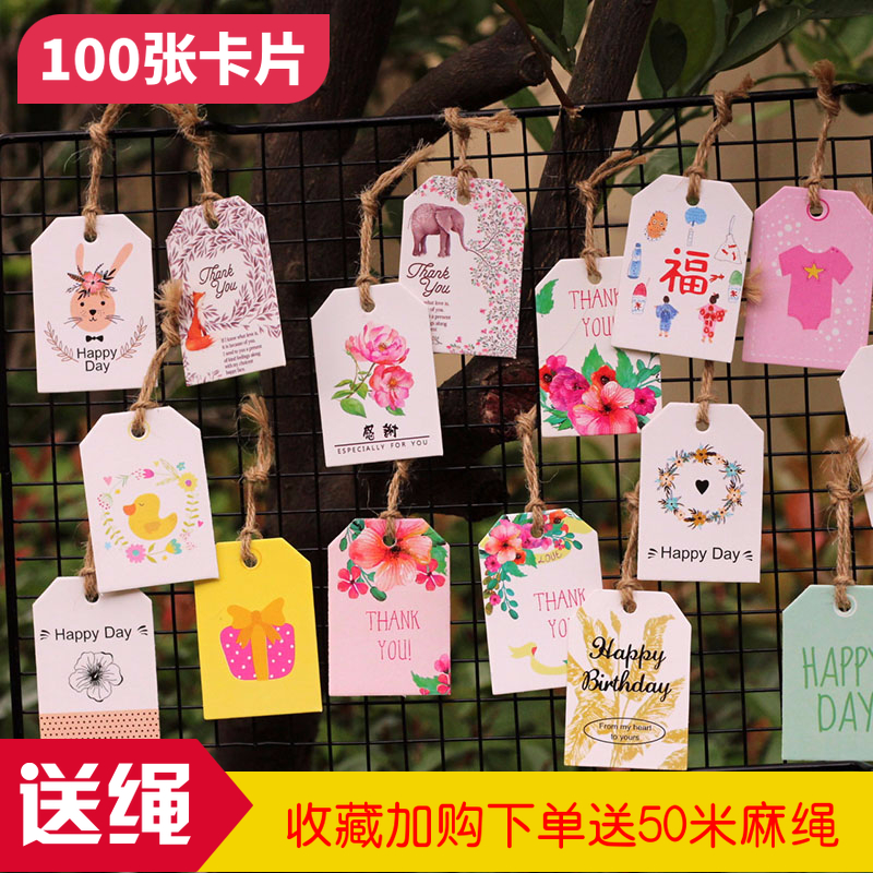 Astounding Usd 5 43 Korean Creative Festival Card Tag Wish Message Card Personalised Birthday Cards Paralily Jamesorg