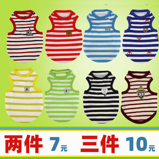 Pet striped vest dog clothes spring teddy clothes summer pet puppy vest t-shirt clothes Bichon