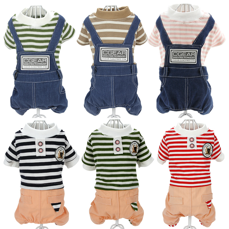 Pet clothes dog spring and autumn models knit denim suit four-legged clothes lattice collar Teddy puppies puppy clothing