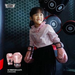 儿童拳击手套青少年拳击散打跆拳道训练拳套沙袋泰拳练习拳套男女