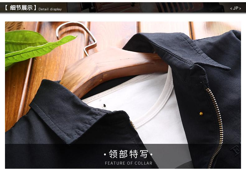 Cotton kinh doanh bình thường của nam giới áo khoác mùa xuân và mùa thu thanh niên lỏng mùa xuân và mùa thu của nam giới 2018 new ve áo áo khoác nam