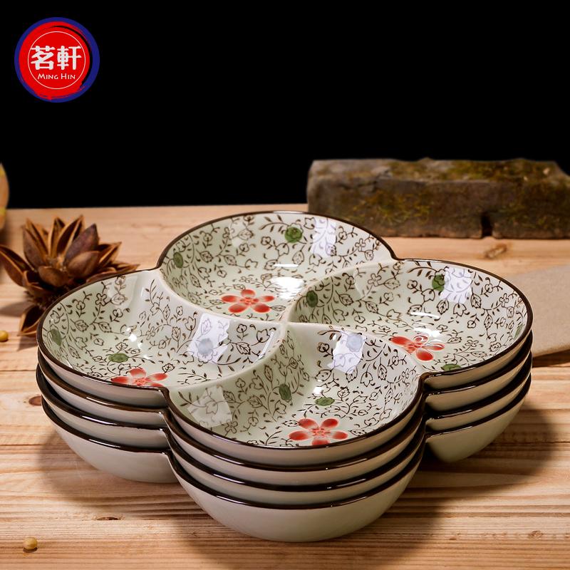 陶瓷四格盘 分格调味大碟 食堂分隔餐盘 火锅料碟拼盘 圆盘冷菜盘