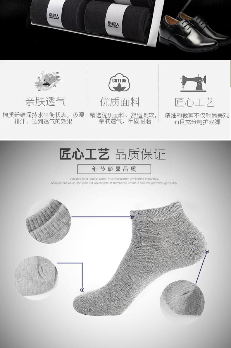 店家疯了!27双南极人袜子24.7元包邮!还赚钱吗?