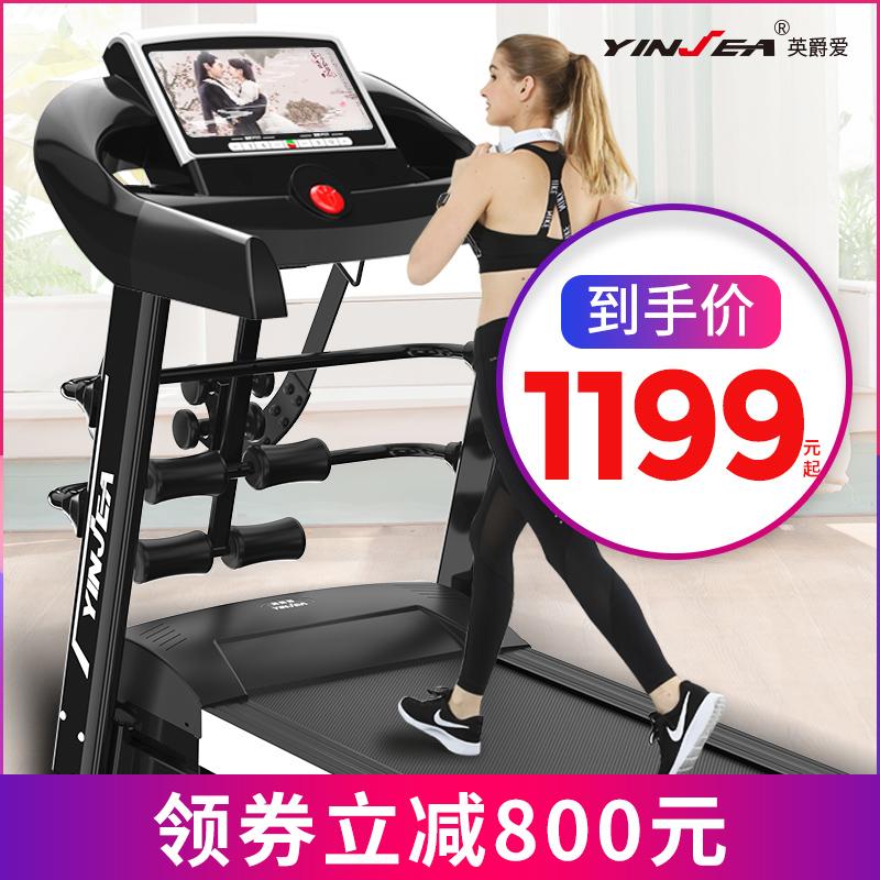 英爵愛智能跑步機家用款多功能簡易靜音折疊電動室內減肥健身器材