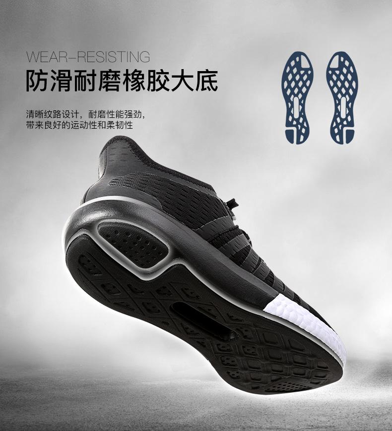 图途超轻跑鞋情侣休闲鞋跑步鞋
