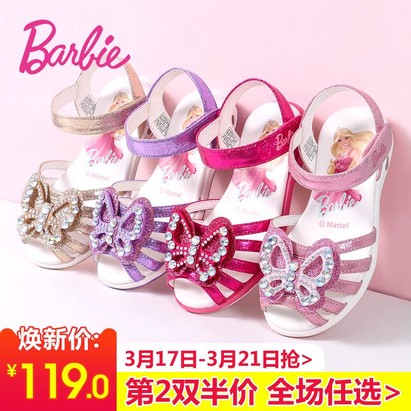 Барби девочки сандалии 2018 новый принцесса корейский ребенок в больших детей лето рыбий рот ребенок сын ребенок сандалии