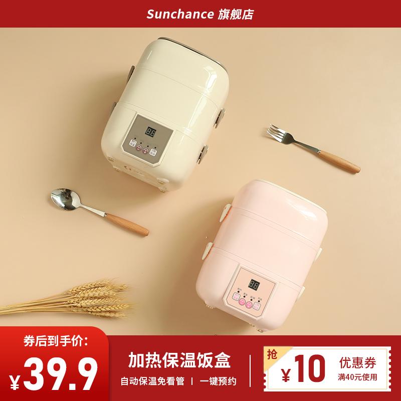 多功能可插电加热保温饭盒便当盒办公室蒸煮饭神器自动上班族便携