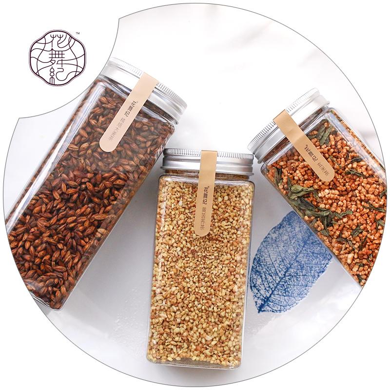 【买1发3】大麦茶原味烘焙苦荞茶荞麦茶玄米茶祛濕茶養生组合花茶