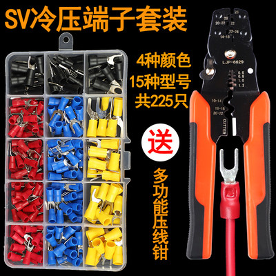 Terminal U-shaped string wire otopper Y-type insulated end-length nose 15 SV set joint refrigerant terminal