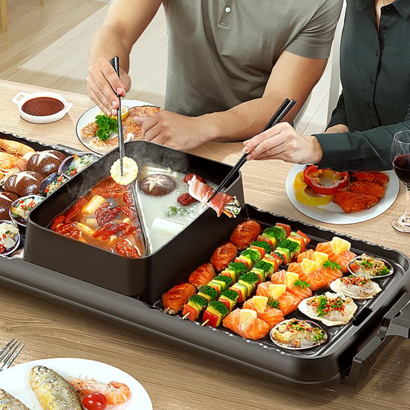 麦饭石电烧烤炉家用韩式无烟电烤盘不粘烤肉机涮烤火锅一体锅鸳鸯