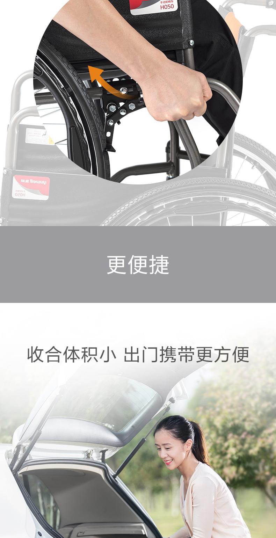 可折叠便携轮椅