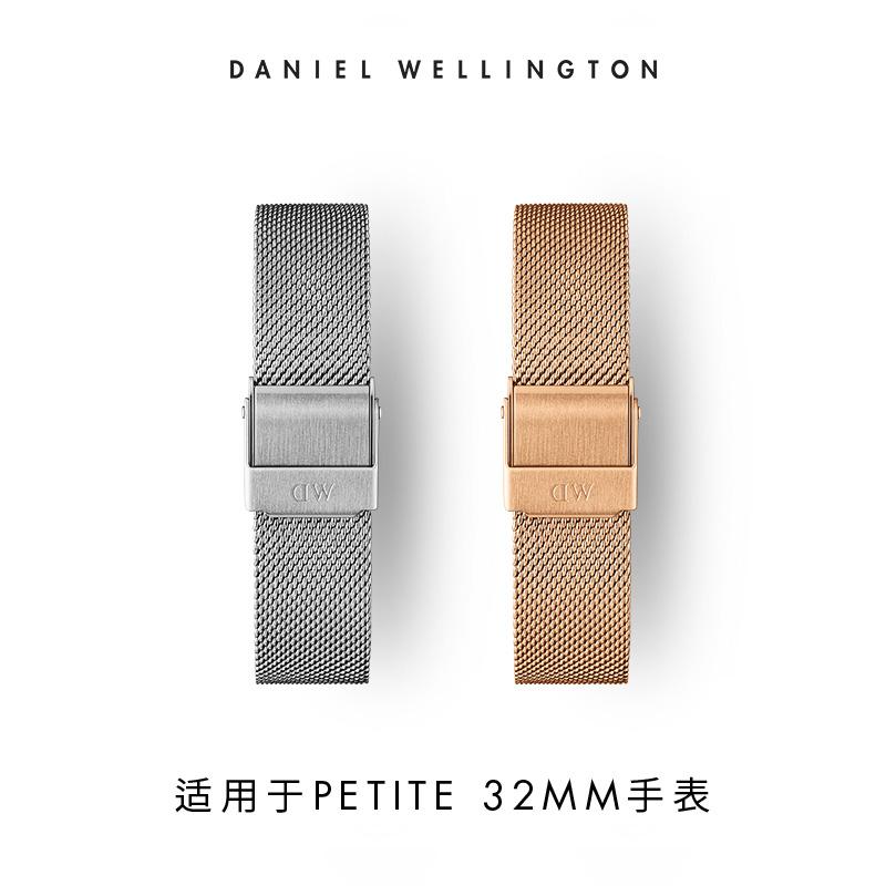 Danielwellington丹尼尔惠灵顿 dw女表金属米兰14mm表带
