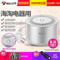 Электронный трансформатор BULL 220V 110V 500W