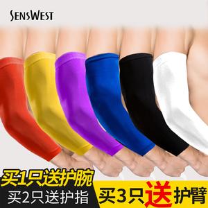 Bóng rổ thể thao armband người đàn ông chơi dài cổ tay phụ nữ ấm khuỷu tay tập thể dục bánh cánh tay mỏng cánh tay tay áo