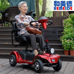 和美德老年代步车进口控制器残疾人老人四轮车老人电动车