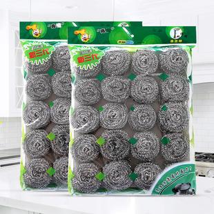 【创美】20个装钢丝棉不锈钢清洁球