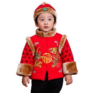 唐装儿童套装冬拜年喜庆新年衣服夹棉加厚
