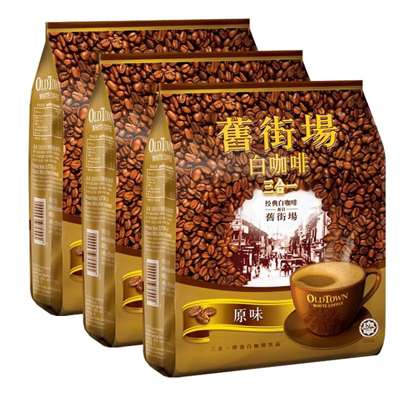 马来西亚进口旧街场速溶咖啡