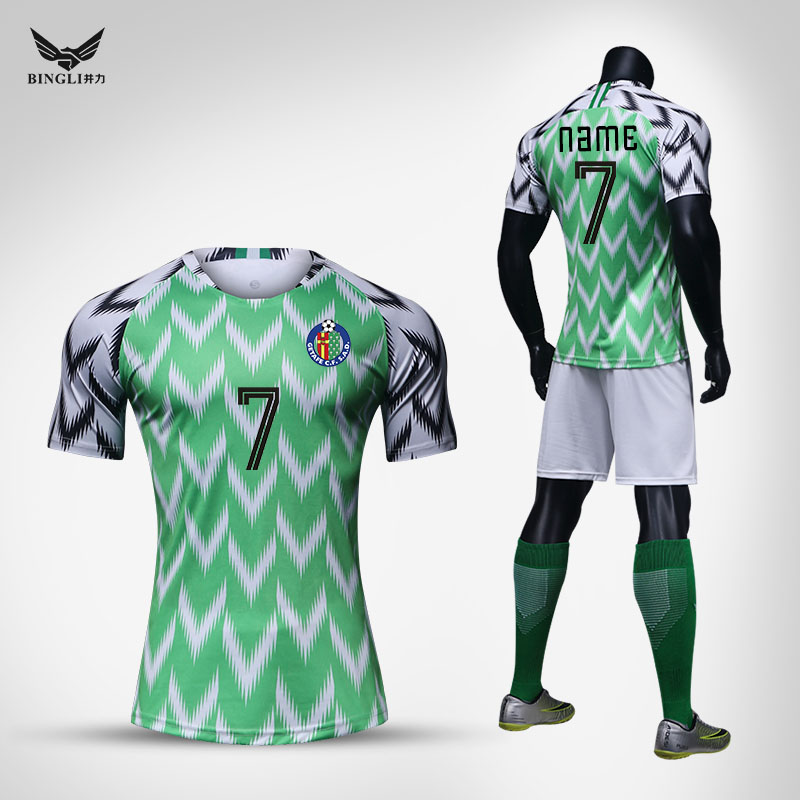 newest 29df2 06052 Nigeria jersey 2018 national team football match Suit Suit male children's  sports training suit can be printed