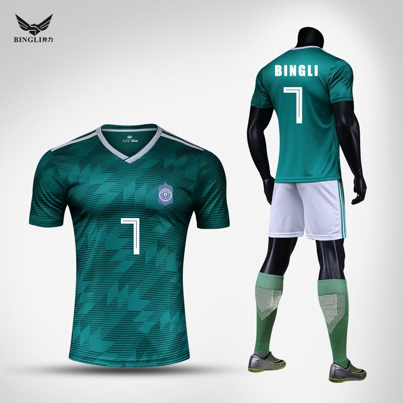 2e329852e29 German jersey 2018 national team new season away football team custom  sports training suit Summer printing number