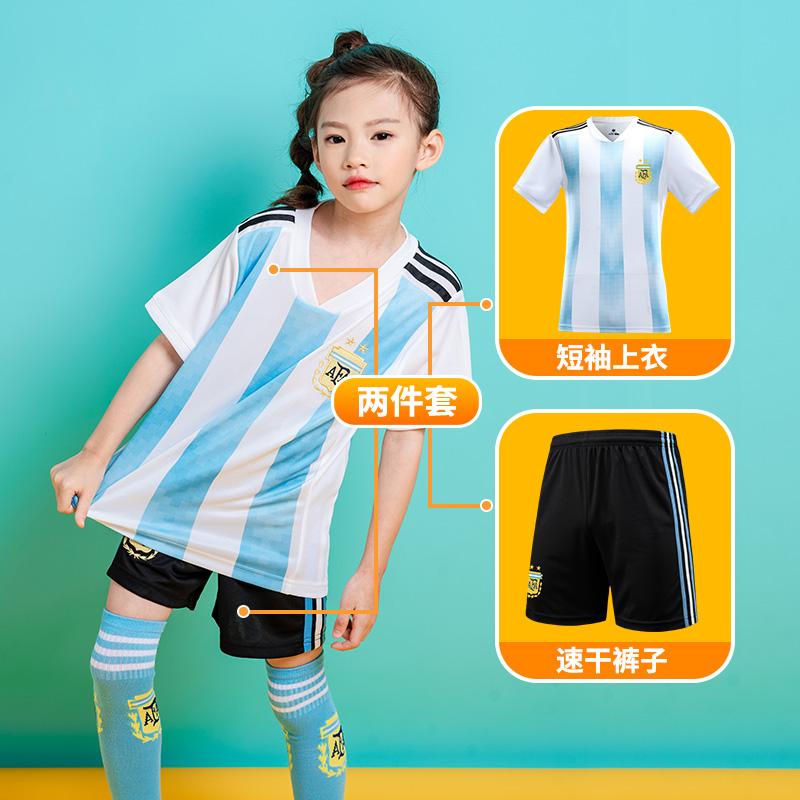 e3911dff100f Детские Футбольная форма комплект Спортивная одежда для детей мужские и  женские Детская гимназия