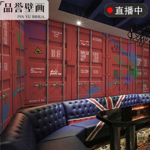 复古工业风集装箱创意墙纸酒吧网吧网咖3d个性壁画背景墙壁纸墙...
