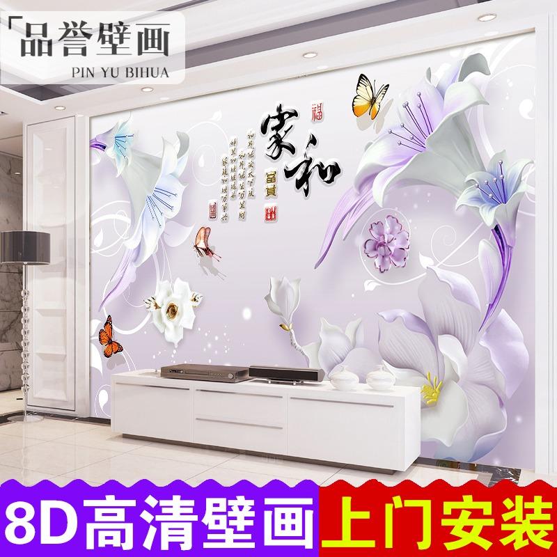 中式大气立体墙壁纸客厅壁画3d影视背景电视墙纸无缝卧室装饰墙