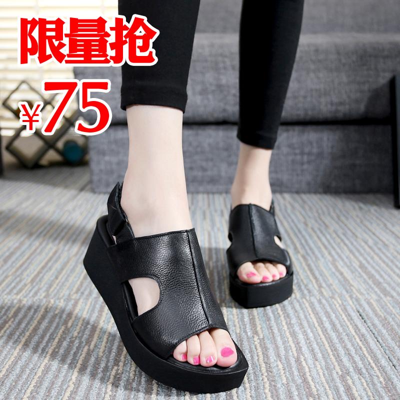 2016夏季新款韩版真皮鱼嘴凉鞋女粗跟时尚中跟水钻高跟女鞋大码鞋