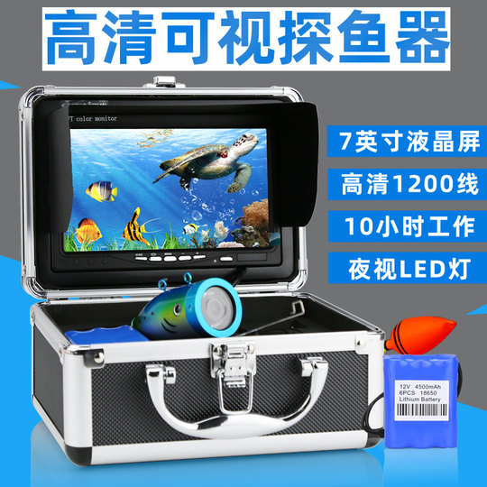 HD water fishing camera 7 inch video visual probe wired red air night fishing surveillance camera