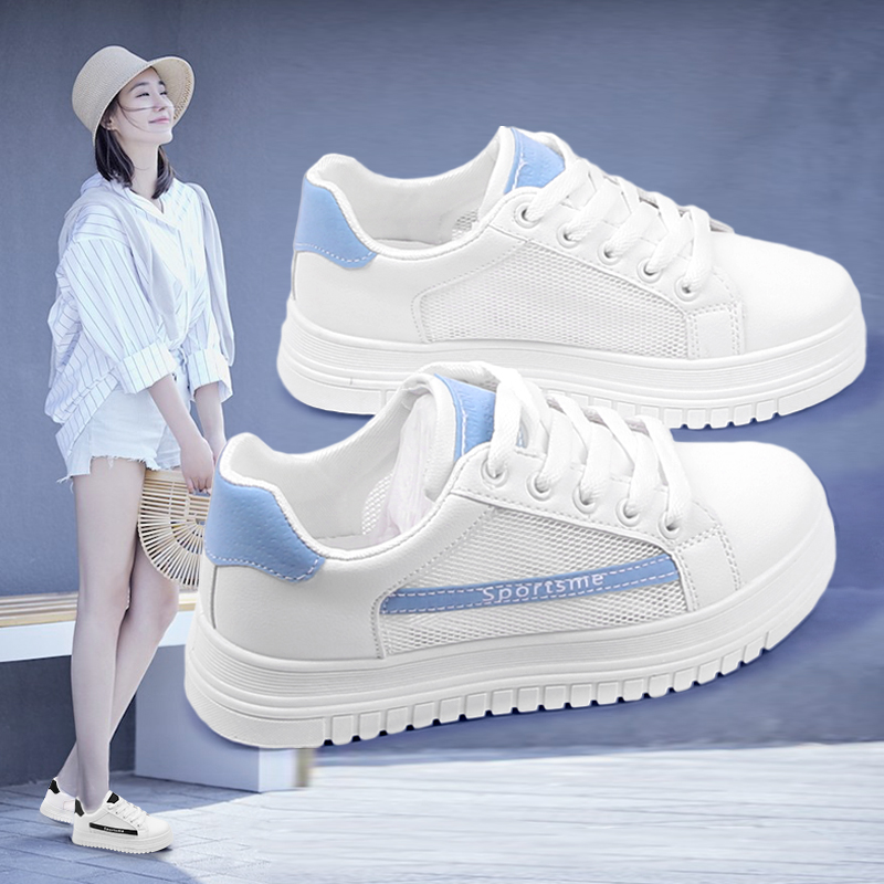 ins超火的松糕女韩版春夏新款透气网鞋鞋子厚底小白鞋系带休闲鞋