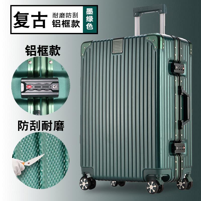 Винтаж Прямоугольная царапина алюминий Box - Чернила зеленый