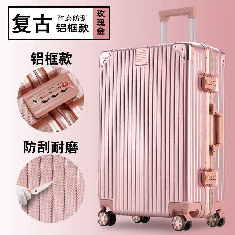 Винтаж Прямоугольная царапина алюминий Коробка - розовое золото