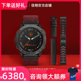 Garmin Garmin fenix 6X Pro Solar solar outdoor sports watch flagship limited edition
