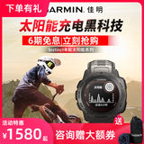 Garmin Garmin Instinctive Solar GPS Running Watch Blood Oxygen Heart Rate Waterproof Beidou Outdoor Sports Watch