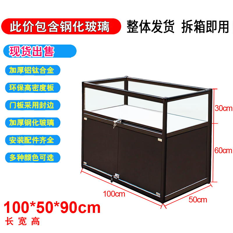 Sample Display Stand Office Supplies Gift Toy Cabinet Jewelry Display  Cabinet Boutique Shelf Product Display Cabinet Glass