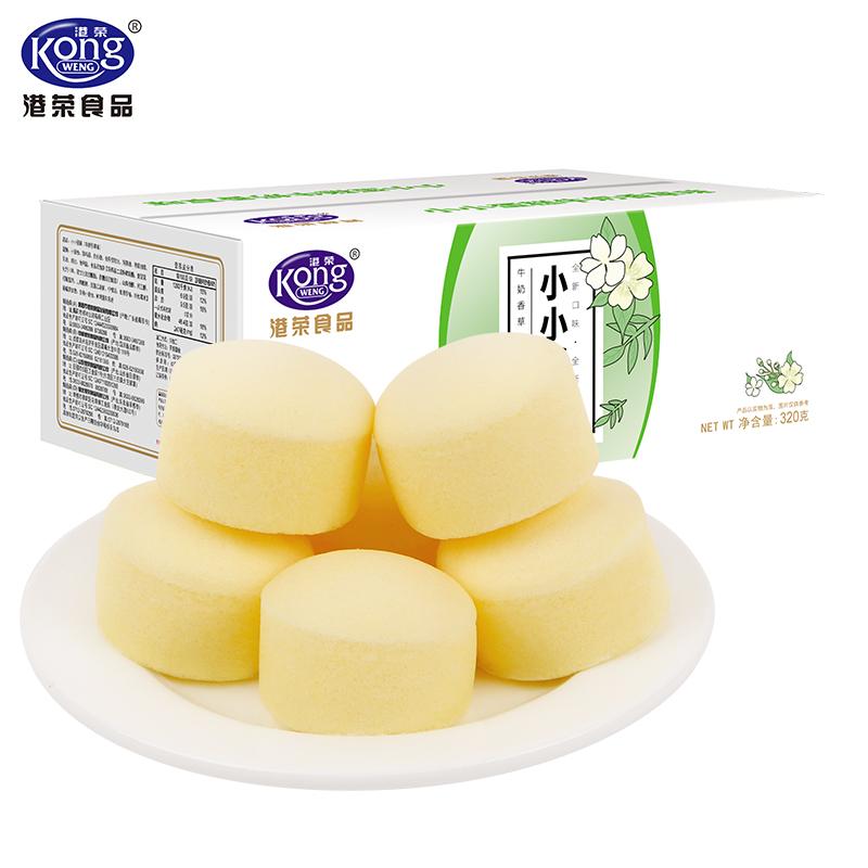港荣小小蒸蛋糕儿童小孩小朋友营养早餐食品学生面包整箱蛋糕零食