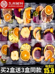 九州树叶 手工水果茶 10袋10种口味 主图