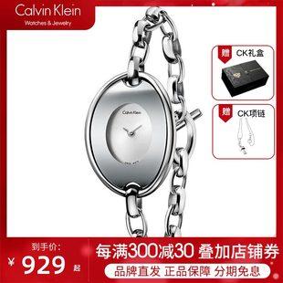 Общенациональная гарантия CalvinKlein наручные часы энергичный серия браслет Режим кварц CK мисс наручные часы K3H2312