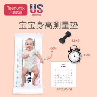 U.S. teenunix baby infant height measuring pad baby height measuring instrument ruler artifact household