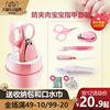 Baby nail clipper set baby nail clippers newborn special anti-meat nail clippers infant children's scissors