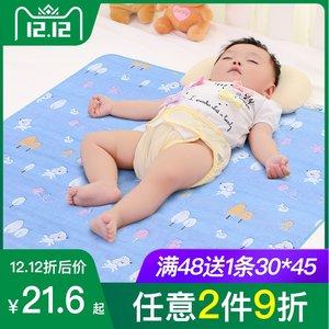 纱布婴儿隔尿垫透气防水可洗纯棉超大宝宝新生儿童用品月经姨妈垫