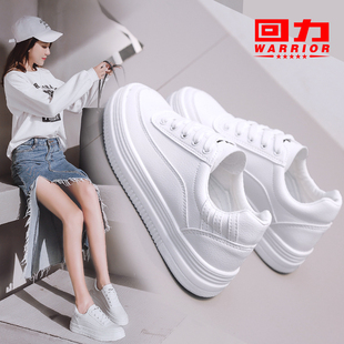 Pull back women's shoes increased small white shoes female spring models wild white shoes thick bottom sports board shoes 2019 new spring