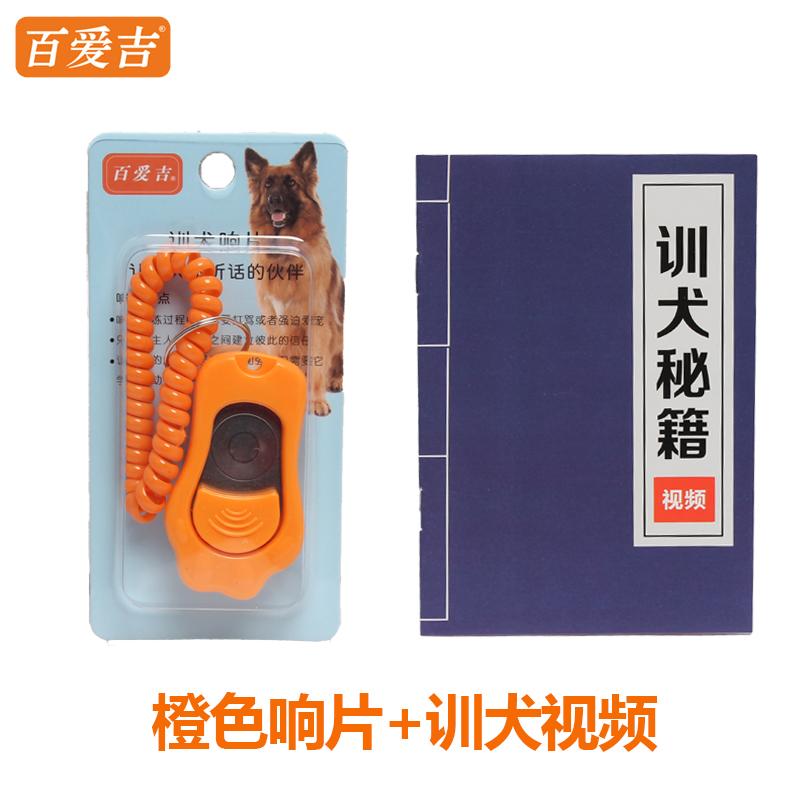 Цвет: Оранжевый третья передача тюнинг лист ответ